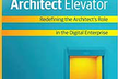 第4回 The Software Architect Elevator 読書会@リモート