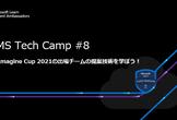 MS Tech Camp #8
