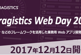 Infragistics Web Day 2017