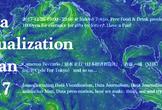 Data Visualization meetup 2017