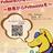 Python初心者育成講座 〜群馬からPythonistaを〜