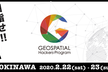 Geospatial Hackers Program 沖縄