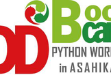 TDD Boot Camp in 旭川 ( Python & Java )