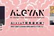 AI×IoT開発最前線!現場で活躍する技術者が開発の勘所を打ち明ける!@FinGATE KAYABA