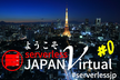 Serverless Meetup Japan Virtual #0