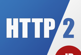 [中止] http2 勉強会 #9 (IETF96/HTTPWorkshop 報告会)