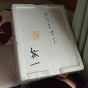 MukYoshi