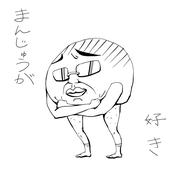 yamataka