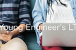 若手エンジニアLT #4