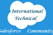第1回 Salesforce International Technical Community