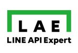 API EXPERT は見た!LINE Conference 徹底解説