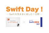 Swift Day ! — Swift 愛好会 & Swift 復習会