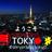 Serverless Meetup Tokyo #13