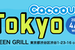 CacooUp Tokyo