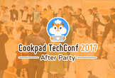 Cookpad TechConf 2017 After Party