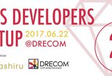 【増枠】Rails Developers Meetup #2 (東京会場)