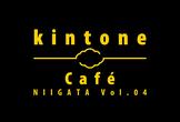 kintone Café 新潟 Vol.4