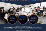 【学生教員対象】Fusion360講習会(講師 : Fusion360エバンジェリスト 藤村祐爾様)