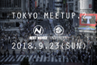 Nextmoney主催 INFOREX  Meetup 2nd
