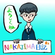 Nakajima Reishi