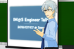 IM@S Engineer Talks