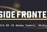 Inside Frontend #3