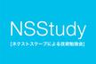 NSStudy #2