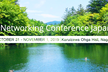 Open Networking Conference 2019