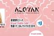 Visual Studio Code快適テクニカルノウハウ大全2019@FinGATE KAYABA