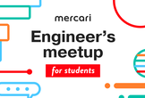 Mercari Engineer's meetup for students vol.2