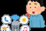 Voice UI デザインワークショップ(任意参加のAlexaハンズオン付き! #Voiceflow