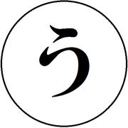 ryuichi fukuda