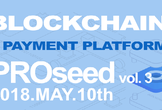 BLOCKCHAIN PROseed vol.3