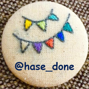 hase_done