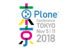 Plone Conf 2018 Tokyo (One Day, Japan Resident)