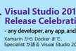 Visual Studio 2017 Release Celebration