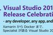 Visual Studio 2017 Release Celebration