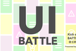 UI BATTLE vol.2