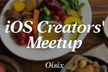 iOS Creators' Meetup vol.3