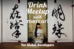 Drink Meetup with Mercari #54(Global Developers)