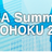 MA SUMMIT in TOHOKU 2017