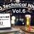 IIJ Technical NIGHT vol.6