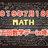 【第五回】数学デー in 埼玉