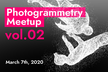 Photogrammetry Meetup vol.2 at TIMEMACHINE