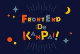 【増枠】Frontend de KANPAI! #4 - ものづくりの遊びごころ -