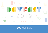 DevFest Kyoto 2019 - Local Home SDK Workshop