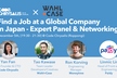 Find a Job at a Global Company in Japan - パネル