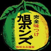 Masayuki Suematsu