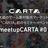 【好評につき緊急再増席!】拡大必至!ゲームセカンダリ市場・アートの今と未来