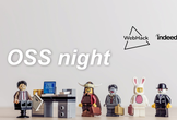 WebHack#27 x Indeed: OSS Night